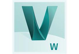 Autodesk Vault Workgroup 2020 SLM Miete 1 Jahr